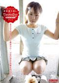 Dorothy (DAISY 21) �����