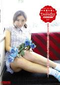 Dorothy (DAISY 22) カナ