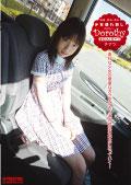Dorothy (DAISY 23) チナツ