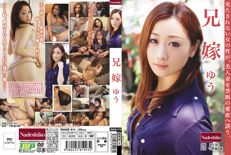 日本最新38劲片种子合集