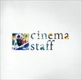 cinemastaff レンタルベスト