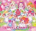 TVアニメ/データカードダス「アイカツ!」3rdシーズンベストアルバム「LovelyParty!!」 (2枚組 ディスク2)
