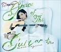 COVERS Grace of The Guitar��