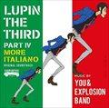 ��ѥ��� PART IV ���ꥸ�ʥ롦������ɥȥ�å���MORE ITALIANO (2���� �ǥ�����1) [Blu-spec CD2]
