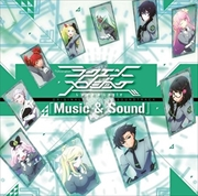 TVアニメ「ラクエンロジック」オリジナルサウンドトラック「Music and Sound」 (2枚組 ディスク1)