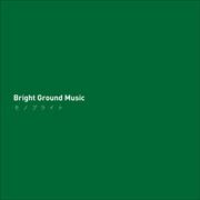 Bright Ground Music