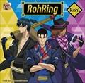 RohRing