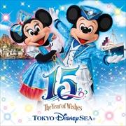 東京ディズニーシー 15周年 ザ・イヤー・オブ・ウィッシュ ミュージック・アルバム デラックス(3枚組 ディスク1)