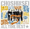 ALL TIME BEST☆2009-2011 (2枚組 ディスク1)