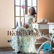 WeiWei's Cafe Time