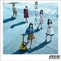 ��CD����� ��Ϥ���ʤ� Type A (2���� �ǥ�����1)