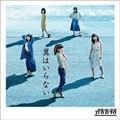 ��CD����� ��Ϥ���ʤ� Type B (2���� �ǥ�����1)