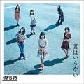 ��CD����� ��Ϥ���ʤ� Type C (2���� �ǥ�����1)