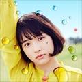 【CDシングル】 大好き