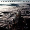 SAMSARA FLIGHT〜輪廻飛翔〜