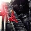 May Dream (2���� �ǥ�����1)
