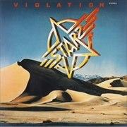 灼熱の砂漠+3 [SHM-CD]