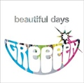 【CDシングル】 beautiful days