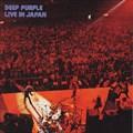 ライヴ・イン・ジャパン'72完全版 (3枚組 ディスク1)
