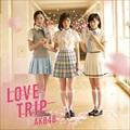 【CDシングル】 LOVE TRIP/しあわせを分けなさい <Type B> (2枚組 ディスク1)