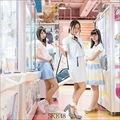 【CDシングル】金の愛、銀の愛 (Type-A)