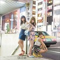 【CDシングル】金の愛、銀の愛 (Type-B)