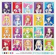 TVアニメ,データカードダス「アイカツ!」オリジナルサウンドトラック アイカツ!の音楽04 (2枚組 ディスク1)