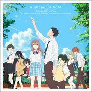 映画 聲の形 オリジナル・サウンドトラック a shape of light (形態A) (2枚組 ディスク1)