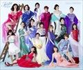 麗人 REIJIN Season 2 Festa (2枚組 ディスク1)