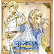 Eternal Guardian~聖戦士伝説~第1部第1章「テンペスト」