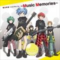 �Ż����� �٥��ȥ���Х� ��Music Memories��
