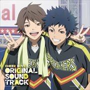 TVアニメ「チア男子!!」オリジナルサウンドトラック (2枚組 ディスク1)