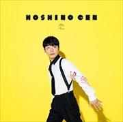 【CDシングル】 恋