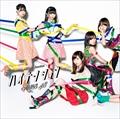 【CDシングル】 [特典DVD] ハイテンション(Type B) (2枚組 ディスク2)