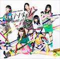 【CDシングル】 [特典DVD] ハイテンション(Type D) (2枚組 ディスク2)