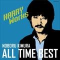 木村昇 オール・タイム・ベスト〜HARRY Works〜