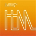 ��CD����� In the Morning