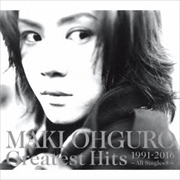 Greatest Hits 1991-2016~ALL Singles+~ (3枚組 ディスク1)