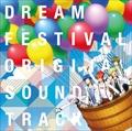 2.5次元アイドル応援プロジェクト「ドリフェス!」オリジナルサウンドトラック (2枚組 ディスク1)