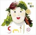 Recipe for Smile〜尾崎亜美デリシャス・セレクション