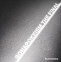 ソナポケイズム THE FINAL 〜7th Anniversary〜