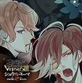 DIABOLIK LOVERS ドS吸血CD VERSUSIII Vol.5 シュウVSユーマ