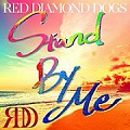 【CDシングル】 Stand By Me