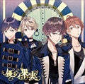FORBIDDEN STAR BLACK VERRY 1st(アキト・トヲル・ウラン・シータver)