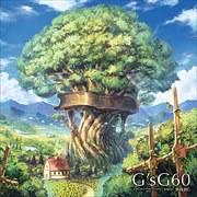 G'sG60~スタジオジブリピアノメドレー60min.~