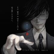 Club:CUP 6 専属担当:隠