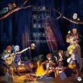 TVアニメ「この素晴らしい世界に祝福を!2」キャラクターソングアルバム「十八番尽くしの歌宴に祝杯を!」