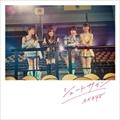 【CDシングル】 [特典DVD] シュートサイン(TypeB) (2枚組 ディスク2)