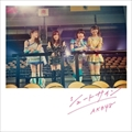 【CDシングル】 シュートサイン(TypeB) (2枚組 ディスク1)