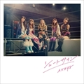 【CDシングル】 シュートサイン(TypeC) (2枚組 ディスク1)